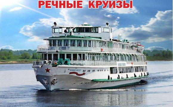 Речные круизы по рекам России